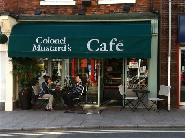 Colonel Mustards Outside
